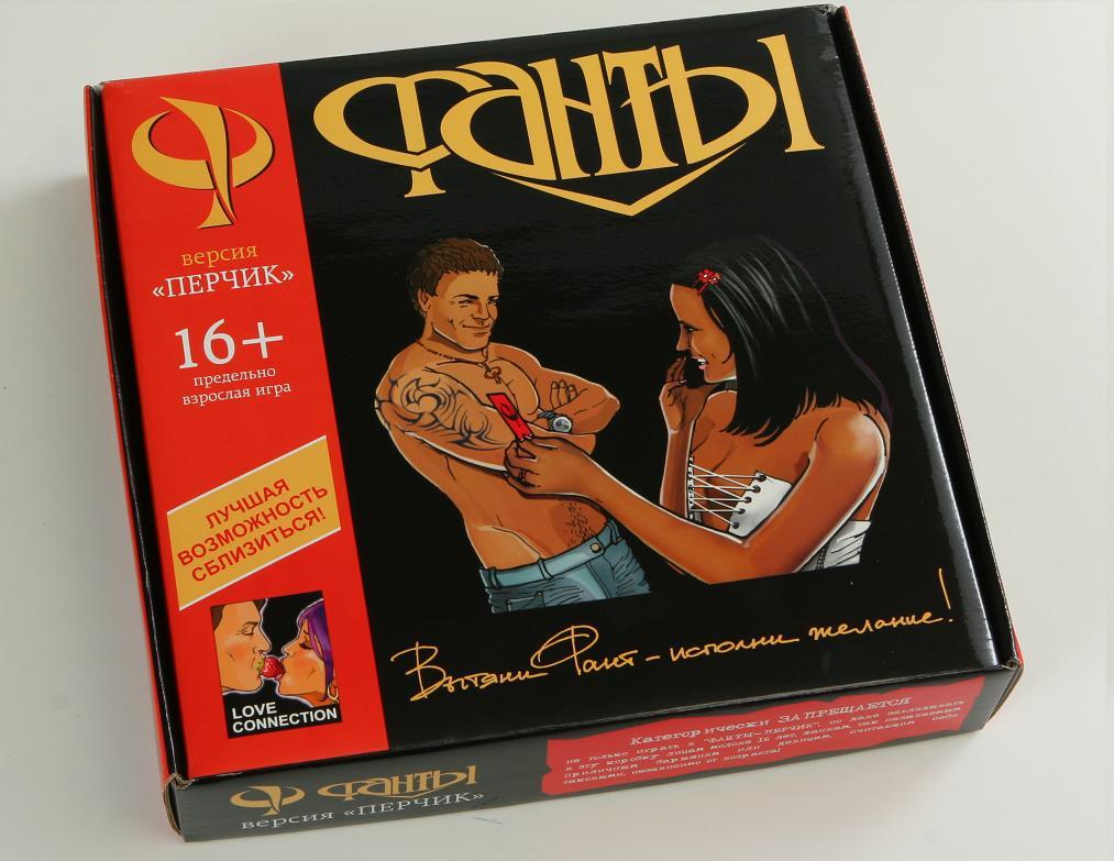 igri-dlya-vzroslih-muzhchin-eroticheskie